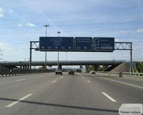 Киевское шоссе в сторону Внуково