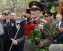 Празднования Дня Победы в 2011 году