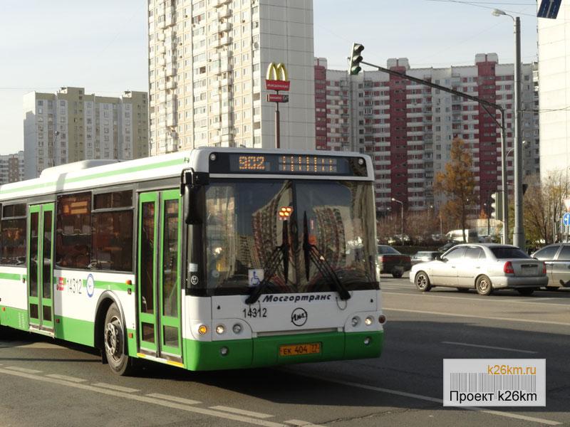 Автобус №902 «Новопеределкино