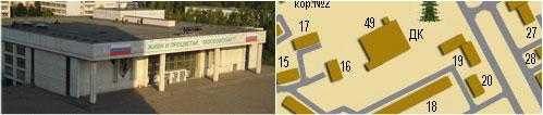 Избирательный участок  №1173