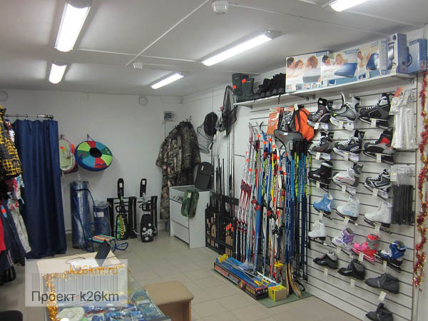 немецкий магазин рыбалки