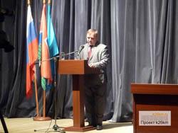 Отчет главы городского посления Московский Смолия