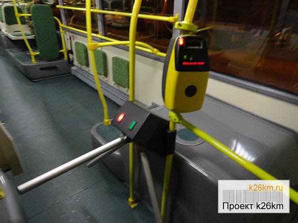 Из киевского метро исчезнут жетоны - Цензор.НЕТ 4777
