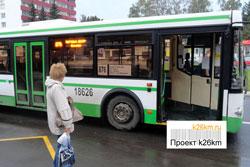 bus-s876.jpg