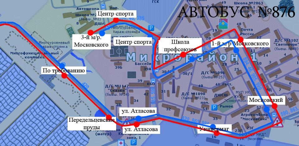 Схема движения автобуса 876 в городе Московский.