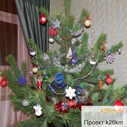 tree-elka-s.jpg