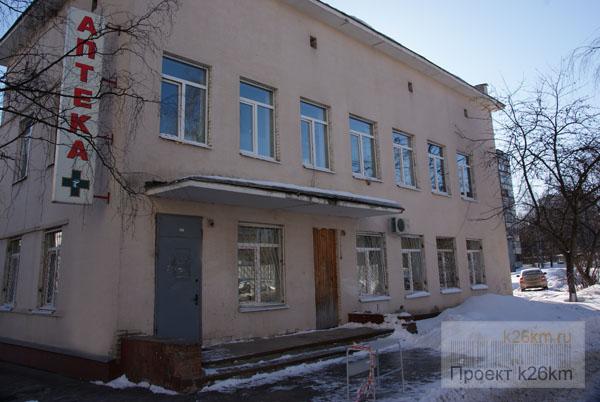 Поликлиника куйбышевского района иркутска