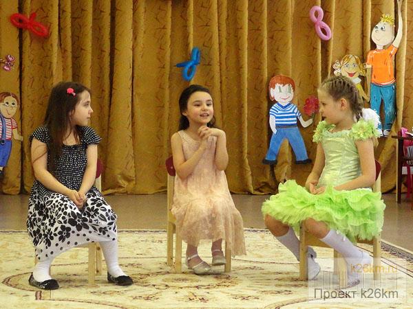 Сценки на выпускной смешные в детском саду