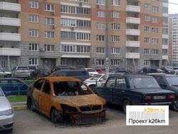 car-clear-s.jpg