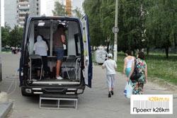 График работы мобильного офиса МФЦ в городе Московский в августе