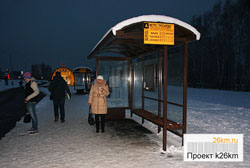 bus-stop-troparevo_s1.jpg
