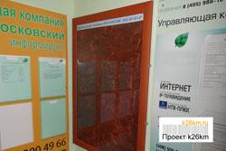 info-board-s.jpg