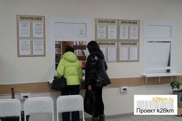 Адрес детской больницы в чапаевске