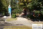rem-trotuar_s3.jpg