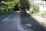 rem-trotuar_s4.jpg