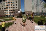 sport-prazdnik_s9.jpg