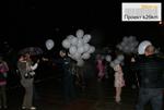 den-pamyati-Beslan_s5.jpg