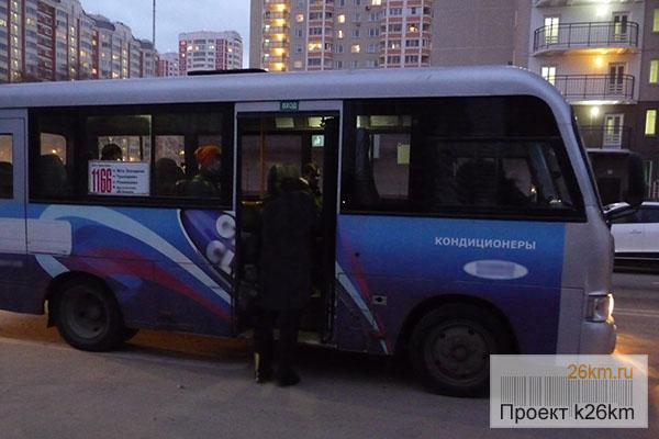 bus1166-1.JPG