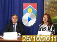 Смотреть запись эфира, октябрь 2011