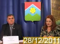 Смотреть запись эфира, декабрь 2011