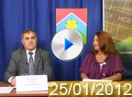 Смотреть запись эфира, январь 2012