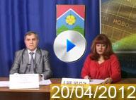 Смотреть запись эфира, апрель 2012