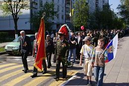 Празднования Дня Победы в 2010 году