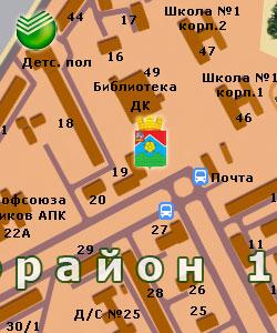 Центр занятости в г. Московский