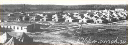 Палаточный городок строителей совхоза Московский, 1969