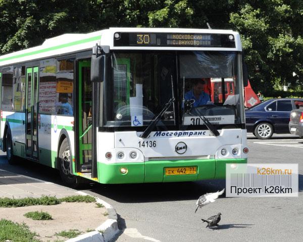 родов почему-то автобус липецк москва внуково расписание купить